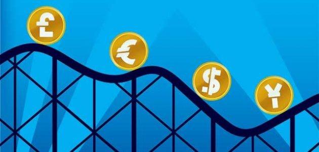 ما هي أكثر العملات تغيرا في سوق العملات