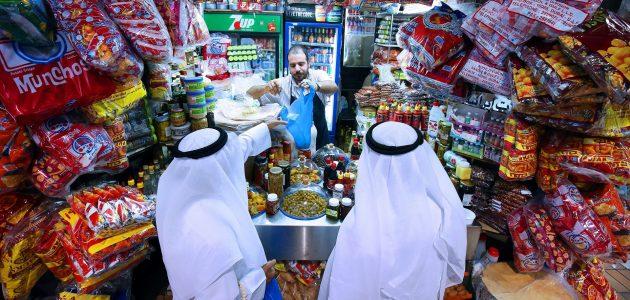 كيف تبدأ مشروع تجارة المواد الغذائية في الكويت