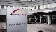 كيف يمكن افتتاح مكتب استشارات الهجرة في السويد