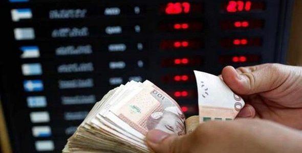 ما هو تعريف سوق العملات الأجنبية