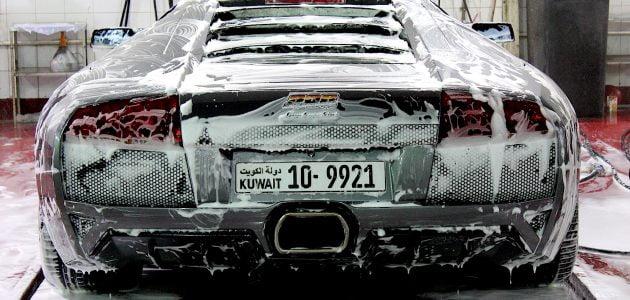 كيف تنشئ مغسلة سيارات في الكويت