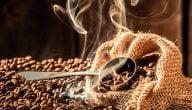 ماذا تحتاج لاقامة مشروع محمصة القهوة في تركيا