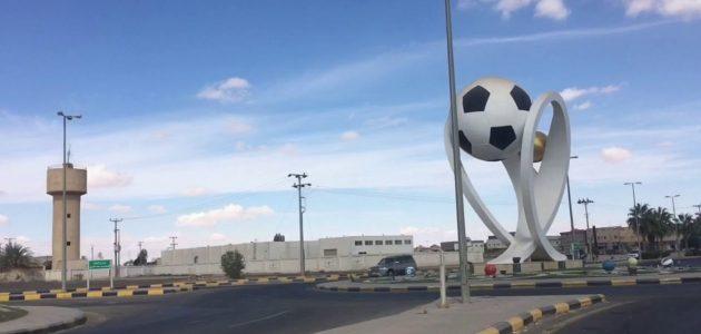 ما هي مشاريع الناجحة في مدينة طبرجل