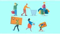 ما هي أساليب سلوك المستهلكين