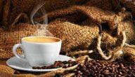 ما هي قهوة روبوستا