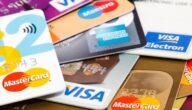 ما هي أنواع الحسابات المصرفية في العراق