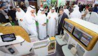 تأسيس شركة استيراد وتصدير في قطر