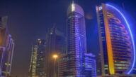 مزايا الحساب الجاري في بنك الدوحة