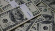 كيف حساب سعر الصرف الاسمي