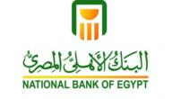 ما هي عناوين فروع البنك الأهلي المصري خارج مصر