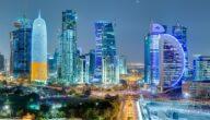 كيف الحصول على تأشيرة الأسرة في قطر