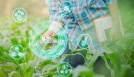 ما هي أحدث تكنولوجيا في الزراعة