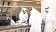 كيف الأستعلام عن الموافقات العمالية في قطر