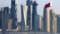 كيف الحصول على الإقامة الدائمة في قطر