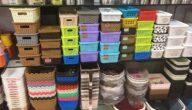 تأسيس محل بيع أدوات بلاستيكية في ألمانيا