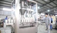 تأسيس مصنع حليب أطفال المجفف