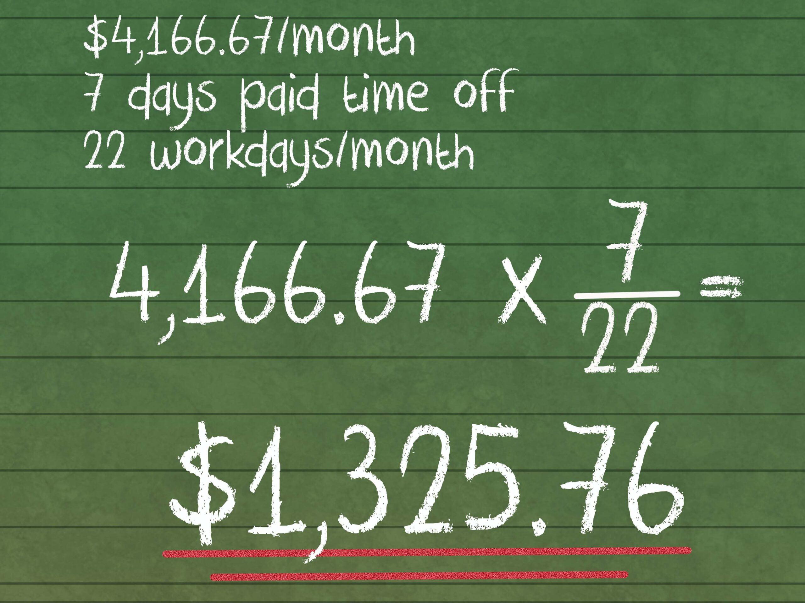 حساب الراتب الاسبوعي والسنوي