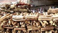 تعلم مشروع تجارة الحطب في تركيا