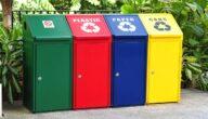 مشروع إعادة تدوير المخلفات والنفايات في ألمانيا