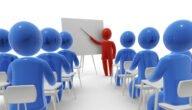مشروع مركز دورات تدريبية في الكويت