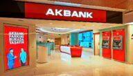 بنك آك بنك التركي و خطوات فتح حساب