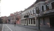 الاستثمار العقاري في ليتوانيا والربح منه