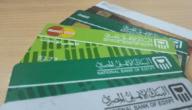 طريقة تفعيل بطاقة الدفع من البنك الأهلي المصري