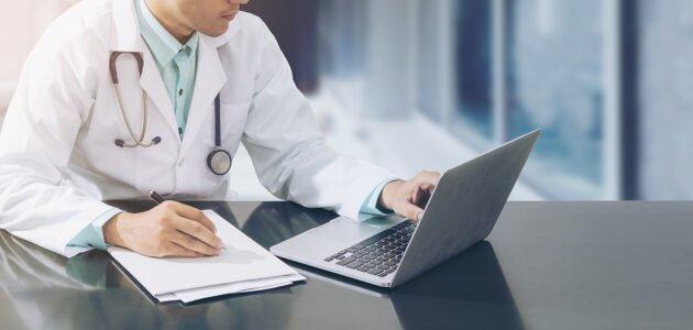 ترخيص مستودع أدوية في الإمارات والأوراق المطلوبة