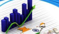 خصائص علم الاقتصاد