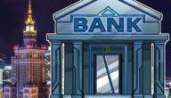 شروط فتح حساب في المصرف السوري التجاري والمستندات المطلوبة