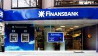 تعريف فاينانس بنك وشرح فتح حساب