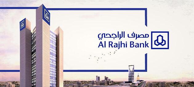 فتح حساب في مصرف الراجحي بالكويت والمستندات المطلوبة تجارتنا