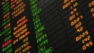 ما هي مؤشرات الأسواق المالية