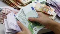 كيف يمكنك فتح حساب باليورو في البنك الخارجي الجزائري