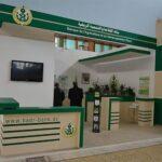 ما هي مزايا بنك الفلاحة والتنمية الريفية الجزائري