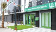 ما هي شروط فتح حساب في البنك الوطني الجزائري