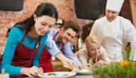 تأسيس مشروع تعليم طبخ من المنزل في ألمانيا
