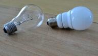 دراسة جدوى تأسيس معمل مصابيح كهربائية