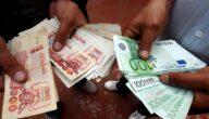 كيفية الحصول على قرض رفاهية من البنك الوطني الجزائري