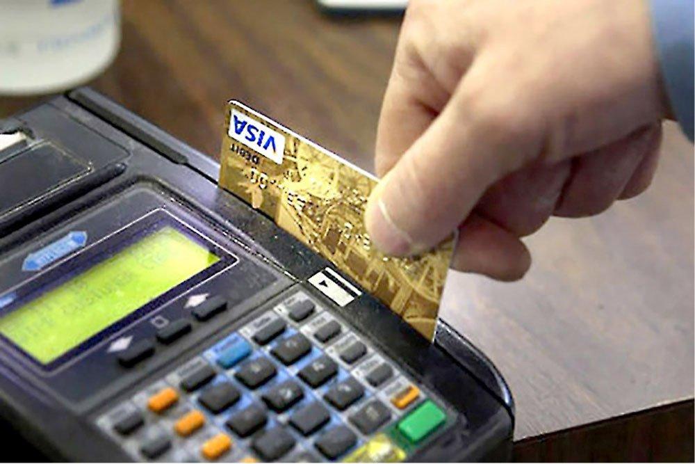 حاسبة فوائد البطاقة المصرفية