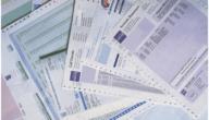 شرح شهادات البنك الأهلي البلاتيني وأنواعها