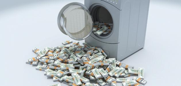كيف تتم عملية غسيل الأموال الاجرامية