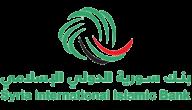 شروط فتح حساب في بنك سورية الدولي الإسلامي