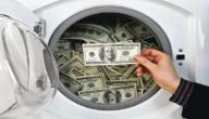 أساليب غسيل الأموال وحكمه القانوني