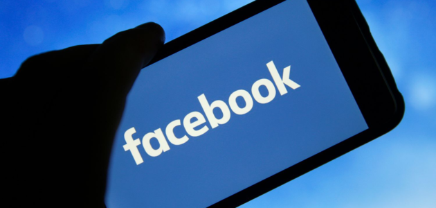 طريقة الربح من صفحة الفيس بوك و كسب المال من إعلانات