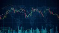 ما المقصود بالمؤشرات المالية وأهم مؤشرات الأسواق المالية العالمية