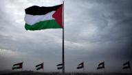 البنوك في فلسطين وتسهيلات التي تقدمها للعملاء