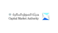 رقم هيئة سوق المال السعودية والخطة الاستراتيجية لهيئة