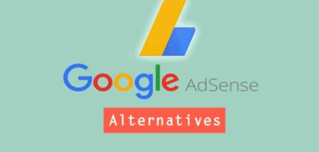 أفضل بديل لأدسنس مواقع تشبه ادسنس adsense شركات موثوقة
