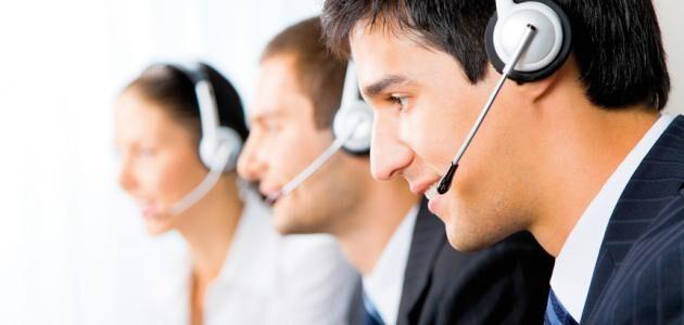 أهم اسئلة المقابلة الشخصية لوظيفة خدمة العملاء وإجابتها
